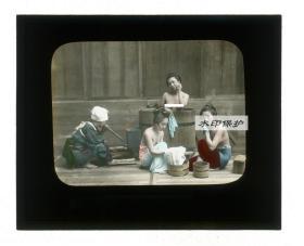 清代民国玻璃幻灯片-----日本女子四人