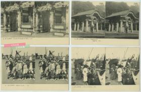 民国同期日本风景人文民俗老明信片一组4张,双片窗,保存完好。有日本人节日集会,神社,集市等