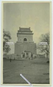 民国早期北京东城区地安门外大街钟楼前的小广场老照片, 13.9X8.3厘米,泛银