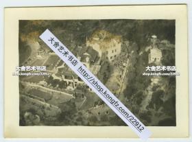 民国时期香港虎标万金油庄园俯瞰全貌老照片