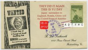 1945年9月2日抗日战争胜利日本正式签署投降协议纪念封----------丑陋日军兵悬赏通缉令图案