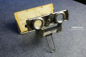 民国时期可调节金属便携折叠立体照片观片器,设计精巧,折叠后小巧,焦距和瞳孔距均可调节,使用于不同的人。