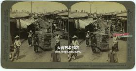 清末民国时期立体照片--- 清末满洲牛庄港口货运场景 (现在叫辽宁营口港)