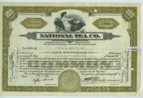 1933年美国国家茶叶公司股票-----面值100股,精美雕刻版