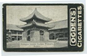 清末民初北京雍和宫四角御碑亭印刷烟画一张。6.2X3.8厘米