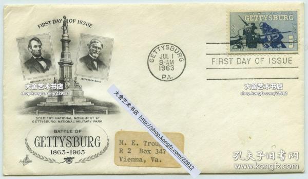 1963年纪念美国南北战争转折点之战---葛底斯堡战役100周年纪念邮票首日封D, 有林肯和杰斐逊肖像