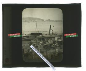 清代民国玻璃幻灯片-----民国长江扬子江沿岸客运码头