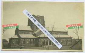 """1929年山东济南齐鲁大学老照片,14X8.3厘米,泛银。齐鲁大学全盛时期,老舍、钱穆、顾颉刚、栾调甫、马彦祥、吴金鼎、胡厚宣等学术名家先后在此执教,号称""""华北第一学府"""",和燕京大学并称""""南齐北燕""""。 学校以医学院实力最强,坊间有""""北协和、南湘雅、东齐鲁、西华西""""之称。13.9X8.3厘米,泛银"""