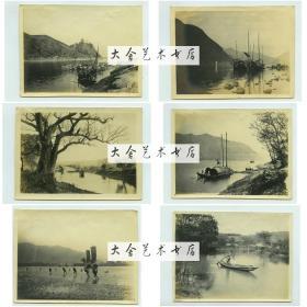 民国江西九江瑞昌一带风景一组七张老照片,泛银,城门,码头,纤夫,江景,小桥,流水,古树。摄影角度来说也是颇佳。(或含少许南京的)
