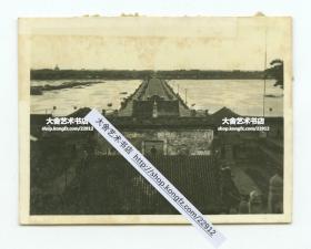 1939年日军占领河南开封时期的龙亭公园潘家湖老照片,5.9X4.5厘米