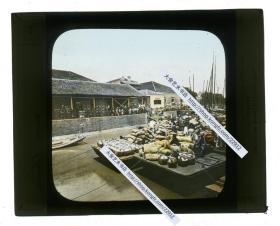 清代民国玻璃幻灯片-----清末民初湖北荆州沙市十三帮贸易码头手工上色玻璃幻灯,各色货物云集之处。