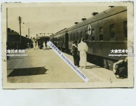 1930年代日军入侵天津时期,停靠在天津火车站的日军军列红十字救护车厢老照片。11X7.3厘米