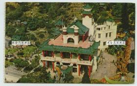 1959年香港虎标万金油庄园建筑俯瞰全貌实寄明信片,无邮票。