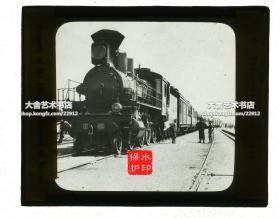 清代民国玻璃幻灯片-----清末民初东北满洲沈阳奉天的火车站与满铁列车,横穿西伯利亚的线路,是当时世界运营最长的铁路