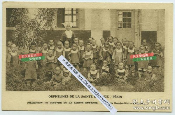 民国北京法国教会孤儿院慈善机构,修女抚养众多的孤儿老明信片