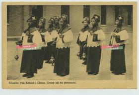 民国时期中国北方的天主教宗教仪式~~~天主教圣心会传教团