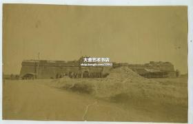 清代大幅蛋白照片一张,1880年代左右美军驻亚洲的军事基地堡垒老照片,27.3X17.2厘米