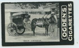 清末1900年庚子事变时期富有的中国人坐马车印刷烟画一张。6.2X3.7厘米