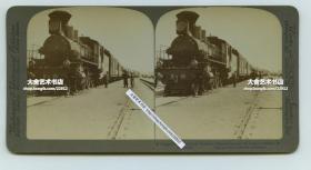 清末民国立体照片----- 清代东北满洲沈阳奉天的火车站与满铁列车,横穿西伯利亚的线路,是当时世界运营最长的铁路