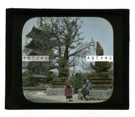 清代民国玻璃幻灯片-----民国同期日本的佛教寺院铜佛佛像和佛塔建筑手工上色玻璃幻灯