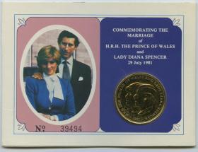 1981年英国皇家铸币厂精铸英国王室大婚纪念币一枚,带限量编号 39494,纪念查尔斯王子和戴安娜王妃举行世纪婚礼