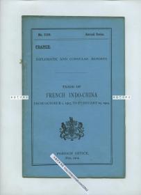 1904年法属印支中国领事报告册,1903年10月1日~1904年2月29日贸易报告,咖啡,茶,烟草,丝绸等各领域经济数据汇总