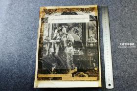 1948年8开大幅杂志剪页,大清国圣母皇太后慈禧像,是印刷刊物中的一页,用民国胶带粘贴在了册页纸上。整件尺寸32.8X22.8厘米