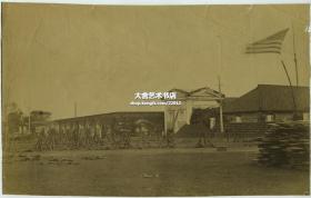 清代大幅蛋白照片一张,1880年代左右美军驻亚洲的海外驻地和军事训练场老照片,28X17.5厘米