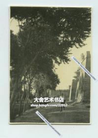 民国时期河北保定府城墙城门老照片。5.7X4厘米