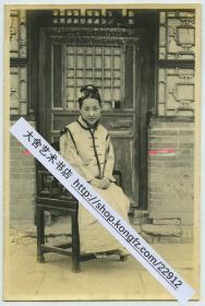 1920年代内蒙古王爷的女人老照片,14.6X9.7厘米,泛银