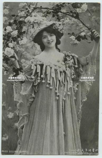 (本件所得款全部捐赠流浪动物救助)民国欧美舞台剧女演员Miss Lillian Rurns 盛装艺术照老明信片