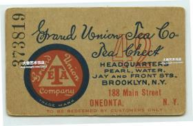 (本件所得款全部捐赠流浪动物救助)民国时期著名的茶叶商大联合茶叶公司官方发行的茶卡1枚,早期茶叶专用促销优惠券卡。