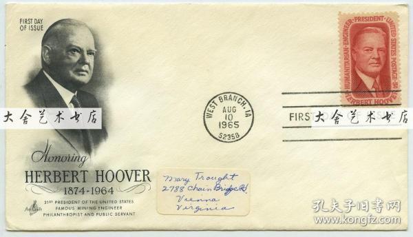 """1965年美国第31任总统胡佛纪念邮票首日封,24岁的胡佛曾作为美国""""白领""""被派往中国河北唐山的开滦煤矿""""打工""""。"""