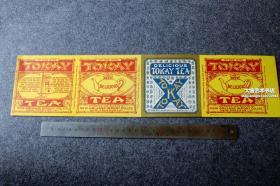 民国黄标锡兰爪哇印度混合茶商标一张,未用品,略泛黄(注意上面的中国大清龙旗)46.3X11.1厘米,超级大尺寸。