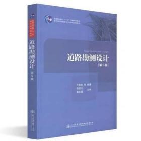 人民交通出版9787114151149df