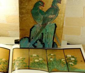 日本美术绘画全集12 狩野山乐 狩野山雪 8开初版 江户官方艺术 北宋院画传承