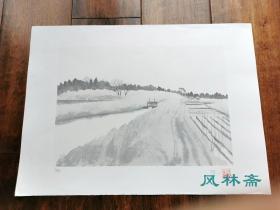 日本创作版画20 风景素描 4开大尺幅 限定45