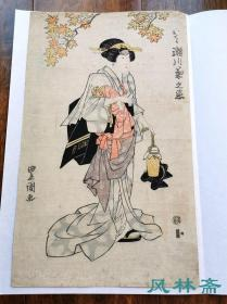 初代歌川丰国 瀬川菊之丞 役者绘母子图 日本浮世绘古董版画