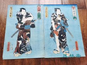 歌川国贞《花揃五人男》5枚中之2枚 鹫鹰与黑熊纹饰和服 江户古典潮男写真 日本浮世绘演员海报
