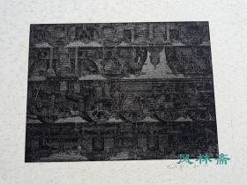 日本创作版画18 限定45 装饰挂画实惠之选
