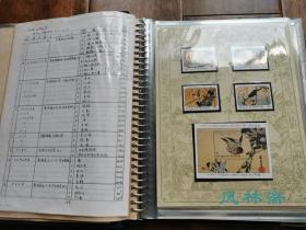 《海外之广重 邮票收藏册》歌川广重诞生200周年 各国纪念票及小型张111枚 附富兰克林造币厂定位册 手书目录 日本浮世绘名作