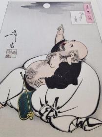 拄杖指天-月冈芳年《月百姿系列 悟道之月 布袋和尚》指月之禅机 复刻日本浮世绘神佛画