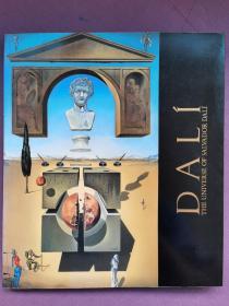 达利之宇宙 达利基金会日本大展 16开全彩精印百件藏品