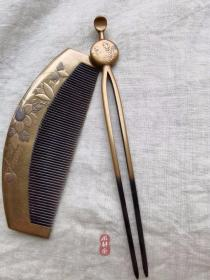 莳绘螺钿菊花纹样栉笄 梳子发簪套装 日本漆器工艺品