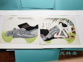 月白风清-今样十二月8 清月之图 歌川丰国团扇绘两枚 复刻浮世绘木版画 日本岁时与美人风姿