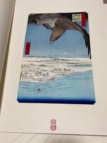 广重《名所江户百景 深川州崎十万坪》日本艺术名作 安达院复刻浮世绘木版画