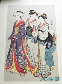 浮世绘六大家名品选3 鸟居清长 美人出嫁之图 安达复刻老版画