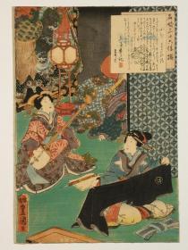 歌川国贞原版画《名妓三十六佳选》 尺八与三味线 日本浮世绘美人
