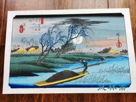 《木曾街道六十九次 洗马》机器摺木版画 大判八开 日本浮世绘实惠之选 歌川广重月之绘名作