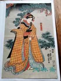 歌川国芳《松下之美人图》江户原版 日本浮世绘木版画